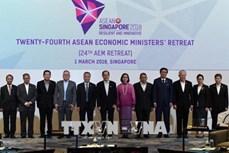 东盟各国经济部长就加强地区一体化的措施展开讨论