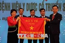 50 năm thành lập Bệnh viện Y dược cổ truyền tỉnh Sơn La (1968 - 2018)