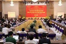 Vai trò của Nhà nước Đại Cồ Việt trong tiến trình lịch sử Việt Nam