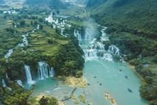 越南高平山水地质公园申报世界地质公园成功