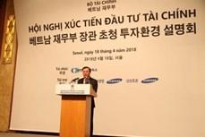 越南在韩国加大投资促进力度