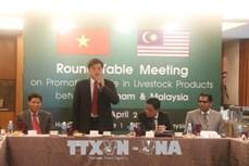 越南与马来西亚加强畜牧业产品贸易合作