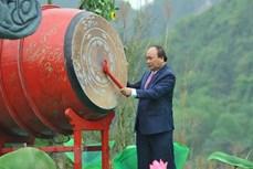 越南政府总理阮春福出席2018年长安庙会开幕式