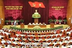Hội nghị Trung ương 7 Khóa XII: Cải cách chính sách tiền lương (Bài 3)