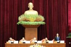 Hội nghị Trung ương 7 Khóa XII: Cải cách chính sách tiền lương (Bài 1)