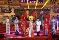 2018年顺化文化节:推崇越南国服——奥戴