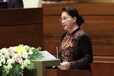 第十四届国会第五次会议:促进潜在和优势领域发展 为经济社会发展注入动力
