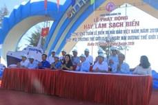 广治省:数千人携手净化海洋