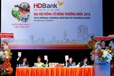 HDbank将与PGbank进行合并