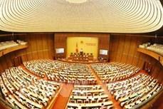 越南第十四届国会第五次会议:《网络安全法》设立用户的保护机制