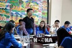 Liên hoan thanh niên tiên tiến làm theo lời Bác lần thứ 5 năm 2018 của tỉnh Sơn La