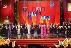 胡志明主席《爱国竞赛号召书》问世70周年庆典在首都河内隆重举行