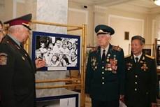 """""""越南风土人情""""图片展在乌克兰开展"""
