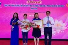 """Trao giải cuộc thi """"Tuổi trẻ học tập và làm theo tư tưởng, đạo đức, phong cách Hồ Chí Minh"""" lần thứ 4 - năm 2018"""