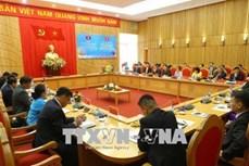 越南公安部同老挝安全部加强群众团体工作的合作