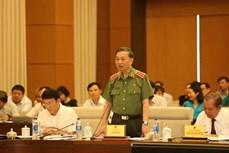 第十四届国会常委会第26次会议:公安部严肃查办内部违纪违法案件