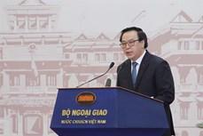 越南第30届外交会议在河内正式召开