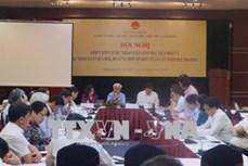 Góp ý hoàn thiện Dự thảo Luật Giáo dục (sửa đổi) và Dự thảo Luật sửa đổi, bổ sung một số điều của Luật Giáo dục Đại học