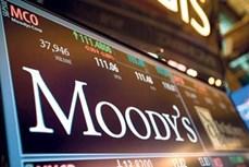 穆迪:巨大的增长潜力将支持越南维持政府债务水平稳定