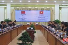 胡志明市与中国重庆缔结友好城市
