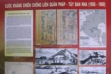 """岘港市举办""""抵抗法西联军""""展"""