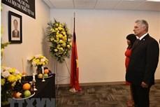 越南常驻联合国代表团举行陈大光同志遗体告别仪式