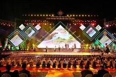 Khai mạc Lễ hội văn hóa thổ cẩm Việt Nam lần thứ nhất