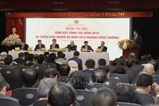 阮春福:工贸部门需进一步革新 力争超额完成目标