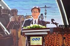 2019年东盟旅游论坛在广宁省开幕