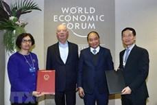 裴青山阮春福成功出席WEF Davos为2019年越南对外工作释放积极信号