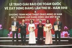 Lễ trao Giải báo chí toàn quốc về xây dựng Đảng lần thứ ba - năm 2018