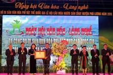 """Thái Nguyên: Công bố di sản văn hóa phi vật thể cấp Quốc gia """"Lễ hội cầu mùa của dân tộc Sán Chay"""""""
