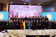 泰国推动东盟共同主办2034年世界杯