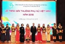 16个优秀个人和集体荣获越南妇女奖
