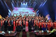 Lễ vinh danh 63 nông dân Việt Nam xuất sắc lần thứ VII, năm 2019