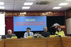 越南在东海根据国际法享有的合法权益座谈会举行
