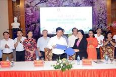 Nghệ An và Đắk Lắk hợp tác phát triển du lịch
