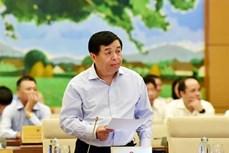 国会常务委员会第38次会议:对影响越南经济社会发展因素进行仔细评估