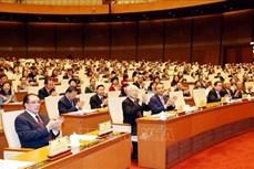 越南第十四届国会第八次会议公报(第一号)