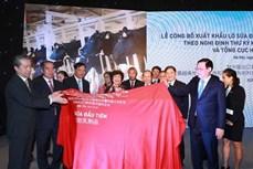 越南首批乳制品正式进军中国市场