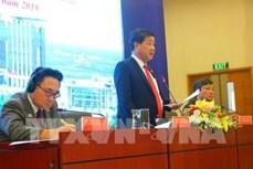 平阳省加强与日本企业的对话