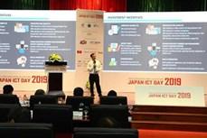 """""""2019年日本信息技术日""""活动在岘港市举行"""