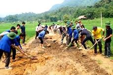 Tuyên Quang: Tuyên dương 50 thanh niên tiên tiến làm theo lời Bác năm 2019