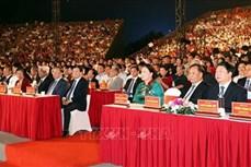 国会主席阮氏金银出席海阳省海阳市一线城市公认决定授予仪式