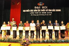 Bắc Giang tập trung nguồn lực hỗ trợ vùng đồng bào dân tộc thiểu số và miền núi