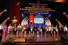 Bắc Giang tôn vinh các sản phẩm nông nghiệp có chất lượng