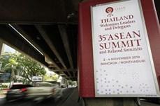第35届东盟峰会筹备工作已就绪