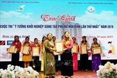 Hỗ trợ phụ nữ khởi nghiệp, phát triển kinh doanh