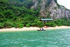 盖旃岛—广宁省旅游天堂