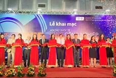 2019年越南工业产品国际展吸引国内外350多家企业参加
